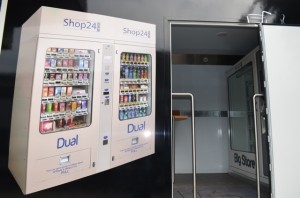 show room mobile